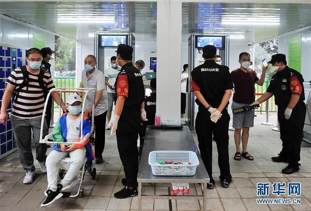 코로나 확산 홍콩서 中 이동 급증…방역당국 긴장