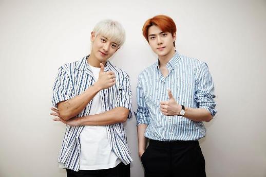 EXO灿烈世勋小分队新辑登顶多国iTunes榜