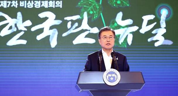 """文在寅:""""韩版新政""""规划韩国历史新百年"""