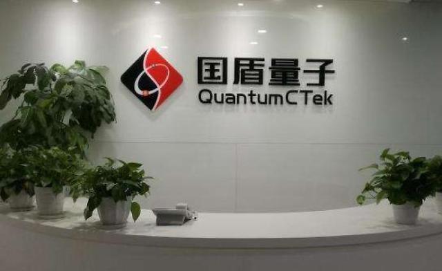 [거침없는 中통신굴기]상장 첫날 주가 1000% 오른 중국 기업은?