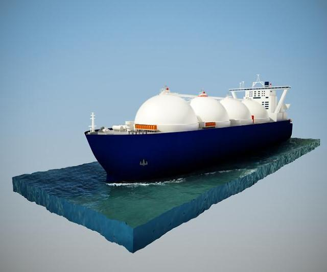 KOGAS agrees to set up LNG bunkering joint venture with domestic companies