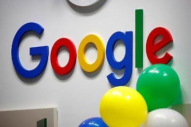 구글도 지오 플랫폼 투자…페이스북 이어 테크공룡 관심 집중