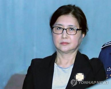 국정농단 최서원, 벌금 200억원 미납