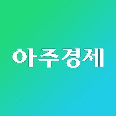 [아주경제 오늘의 뉴스 종합] 베일 벗은 한국판 뉴딜...2025년까지 160조 투자 外