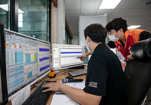 [통신사 기지국 열일] ③ 지진·미세먼지 데이터로 이롭게