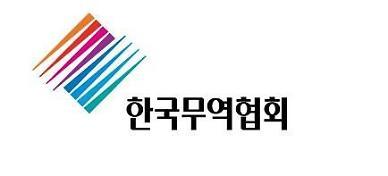 무협, 러시아 최대포털 얀덱스-국내 스타트업 화상미팅 개최