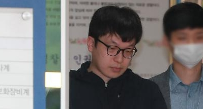 [포토] 신상공개된 조주빈 공범 29세 남경읍