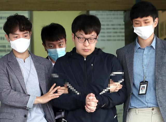 조주빈 공범 29세 남경읍 신상공개...검찰 송치때 얼굴 공개