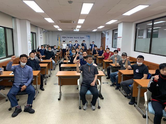 한국폴리텍대학 인천캠퍼스, 중장년 특수용접 22명 입교