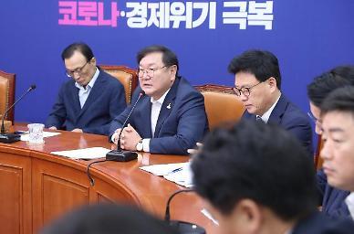 """김태년 """"공공의대 설립 추진""""...의대 정원 확대도"""