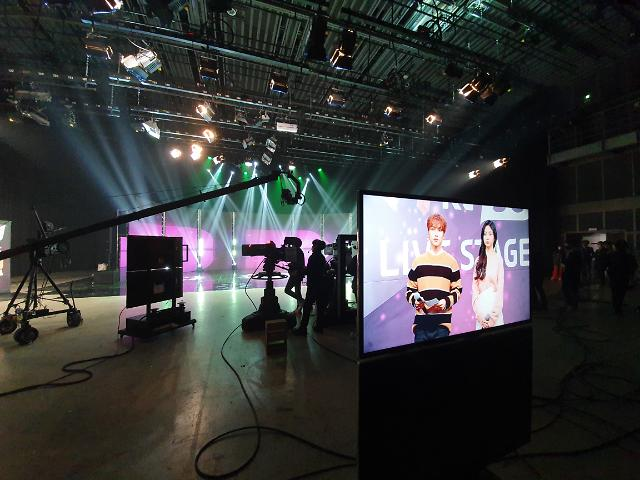 KTs 5G-based live K-pop service to be released by Chinese content provider