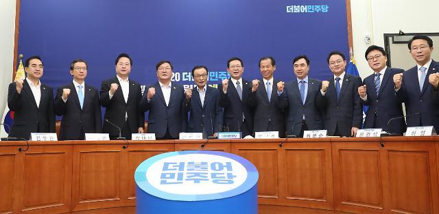 민주, 인천·강원 예산협의…국비증액 요청 최선 다할 것