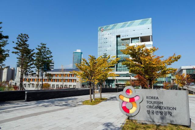 """韩观光公社举办""""旅行超市""""活动 疫情下助力旅游企业"""