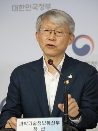 [디지털 뉴딜] 데이터·5G·AI 총동원... 정부, 속도전 펼친다