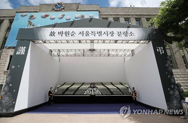 박원순 성추행 의혹에 이수정 교수 4년간 은폐, 서울시에 책임 물어야