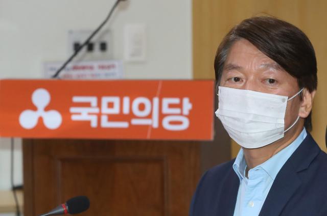 """안철수, 서울시장 출마 여부에 """"벌써부터 잿밥만 관심"""""""