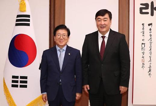 韩国国会议长会见邢海明大使