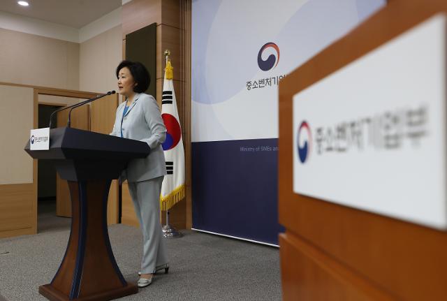 """박영선 중기부 장관…다주택 질문에 """"집 팔겠다"""""""