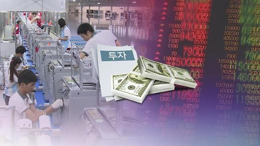 韩国上半年吸引外资因疫情同比减22.4%