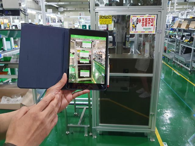 [르포] 40살 공장의 똑똑한 변신…K스마트팩토리 슈나이더 일렉트릭 공장을 가다