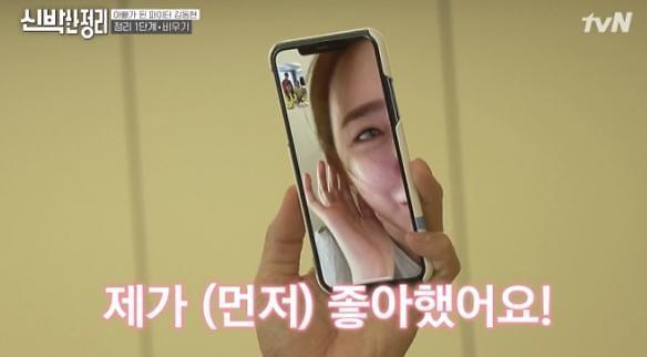 """김동현 부인 송하율 """"내가 먼저 좋아해, 아기같아 귀여워"""" 애정 폭발"""