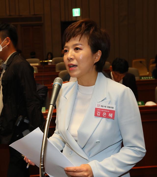 """통합당 """"피해호소인, 피해고소인…민주당의 2차 가해"""""""