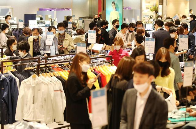疫情下韩信用卡公司调整营销策略 主推国内游及购物优惠