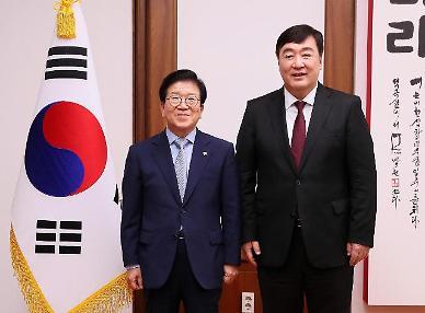 박병석 국회의장, 싱하이밍 주한중국대사 예방 받아