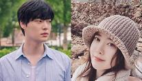 女優ク・ヘソンと俳優アン・ジェヒョン、離婚調停へ
