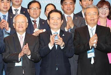 정세균·김종인 등 유력 정치인...경총 50주년 행사 대거 참석