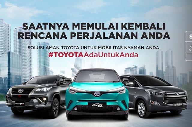 [NNA] 6월 印尼 자동차 판매, 3개월 만에 1만대 넘어