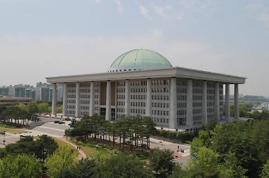[오늘의 국회 일정(16일)]이해찬·김종인·심상정·안철수·최강욱 등 지도부 종합