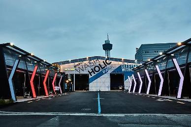 SK가스, 新복합 충전시설 에코스테이션 본격 확대