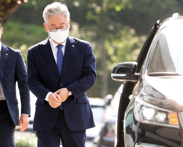 [포토] 운명의 날 출근하는 이재명 경기지사