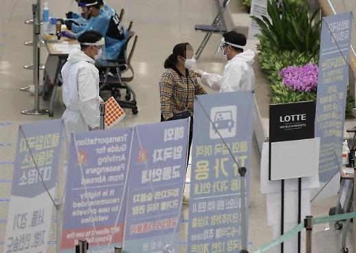 韩国新增61例新冠确诊病例 境外输入病例占八成