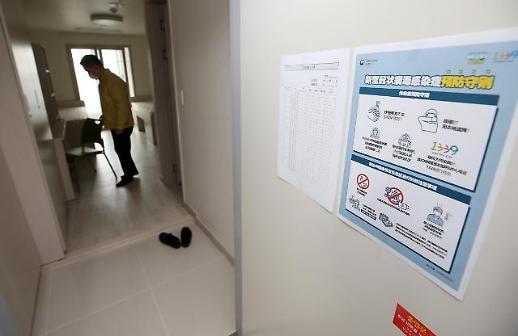 新学期开学在即 韩法务部或出台留学生分批入境方案