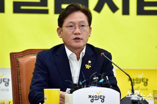 국회의원 배진교, 인천대 민주주의 지키기 위해 이사직 사퇴