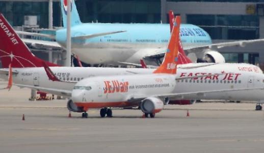 Jeju Air có thể chấm dứt thỏa thuận mua lại Eastar vì không đáp ứng điều kiện