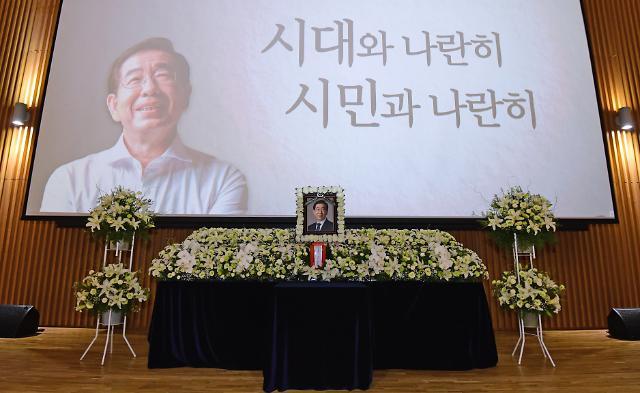 「故朴元淳市長、2018年に公共機関性暴力予防教育を受けた」