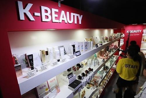 新世界接连收购化妆品企业引业内期待