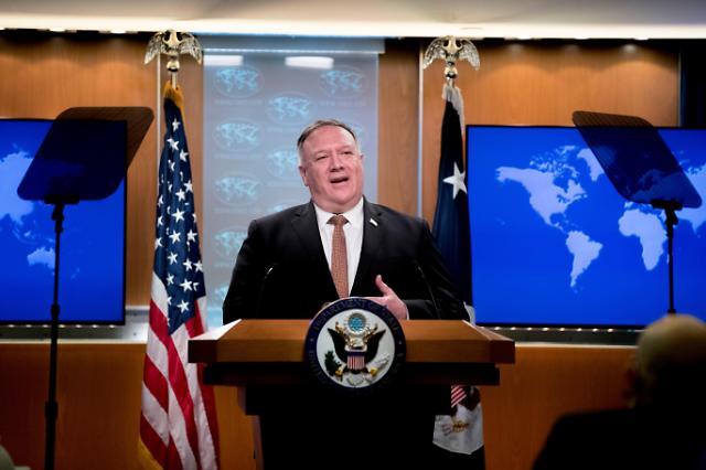 美国务卿:取得实质进展是举行朝美峰会前提