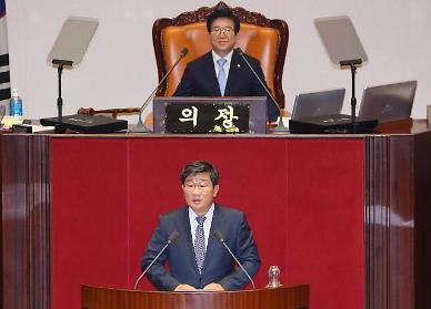 국회 정보위원장 전해철 선출…민주 18개 全상임위 독점