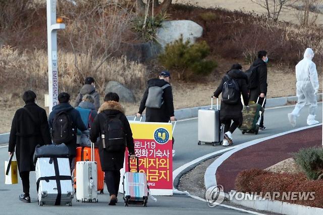 韓国から出国した人、2000年以来「最大」・・・中国人4.3万人出国