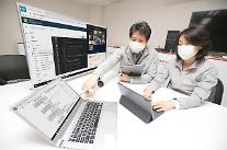 KT、「5G MEC」共同技術規格・ガイドラインを8月に公開