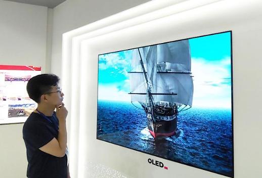 中加大OLED生产投资 韩上游设备供应商签下多个合作大单