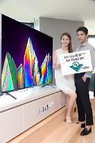 LGナノセルTV、ULから最高安全等級の獲得…視力保護まで
