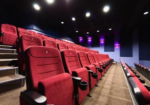 [뉴스중국어]중국 코로나19 저위험지역 7월 20일부터 영화관 재개 가능