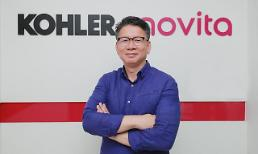 .[INTERVIEW] Kohler Novita targets overseas clients with premium bidet and small home appliance products.