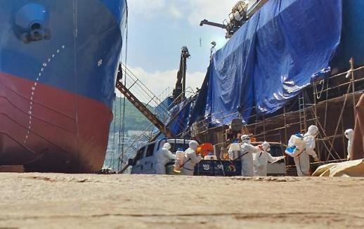 釜山港俄罗斯籍船舶再发生集体感染