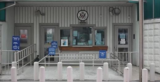 美国驻韩大使馆将重启留学签证业务